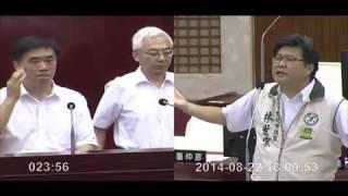 林世宗議員抨擊郝龍斌市長公營住宅,龍是假。臺北市議會影音資訊網   第十一屆第八次定期大會市政總質詢第04 1組   公營住宅