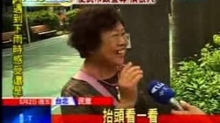 媒體報導:林世宗議員抨擊公務員不作為,天降橫禍,社子公園椰子葉砸老翁頭破血流---中天電視台