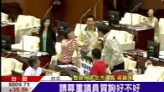 林世宗議員抨擊:太陽花學運後警察處理群眾事件專案報告0428(三立)