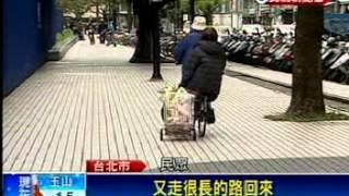 媒體報導:林世宗議員爭取北投捷運站第二出口0309民視