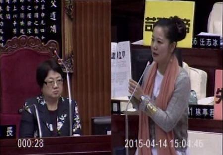 20150414市長施政報告 吳思瑤要求市府人事盡快到位!