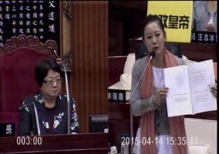 20150414市長施政報告  吳思瑤說明柯市長赴民進黨團報告