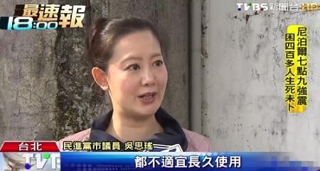 20150425花博流行館成「蚊子館」 綠議員籲柯文哲拆 [TVBS]