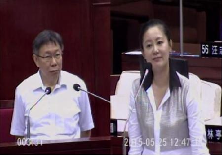 20150525 市長施政報告柯文哲失言稱「殘障人士找工作不是很容易」,吳思瑤要求市長道歉