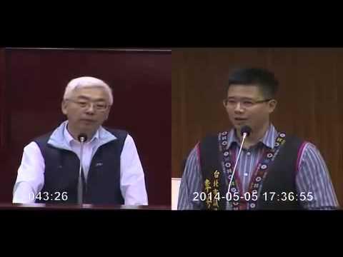 李芳儒議員 【捍衛原住民族在台北市國宅的比例,決不妥協!】