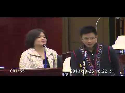 李芳儒議員質詢教育局-族語課程