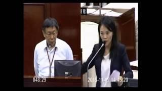 20151102(簡舒培議員)「市政顧問,顧而不問」市政總質詢