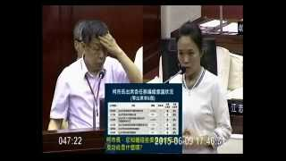 20150609(簡舒培議員)「柯文哲市長委員會出席率」總質詢