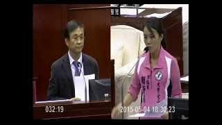 20150504(簡舒培議員)「台北校園建物安全教育局狀況外」教育部門質詢