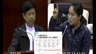 20150427(簡舒培議員)「光華商場ATM」財建部門質詢