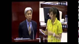 20150501 教育部門 質詢中山橋