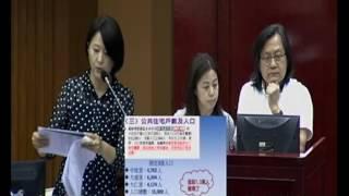 20160510 王鴻薇質詢全紀錄-公宅分配失衡