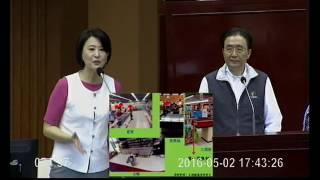 20160502 王鴻薇質詢全紀錄-環保二次袋