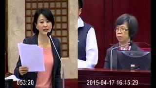20150417 王鴻薇質詢 市府機密外洩 淪為政論節目製作群