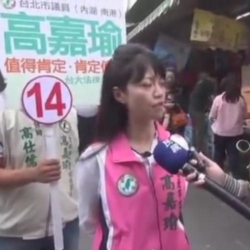 台北市議員選舉最高票 高嘉瑜 謝票受歡迎