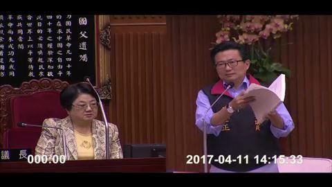 第12屆第5次定期大會106.4.11開會前提權宜問題