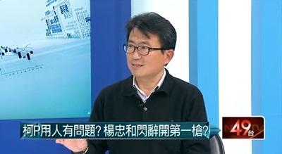 20150127壹起來翻轉(三)