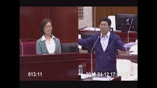 20190412台北市議會第13屆第1次大會 民政部門質詢
