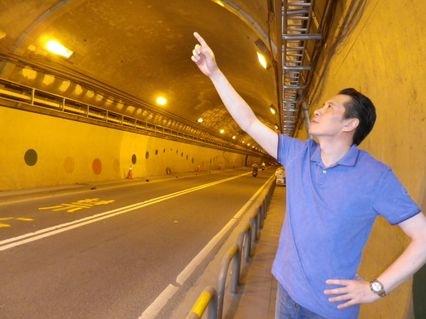 政績-辛亥隧道