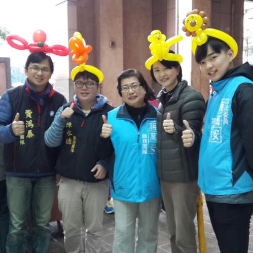 105.04.22松山社大課程博覽會及關懷獨居老人