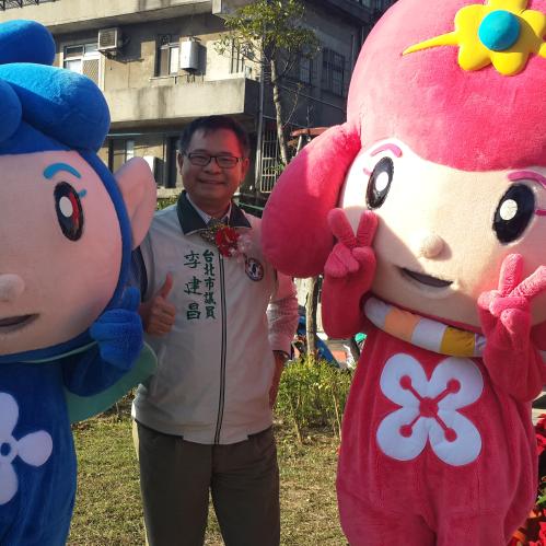 (活動) 南興公園揭牌