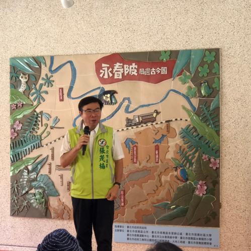 20200919信義區登山健行活動,永春陂生態地公園