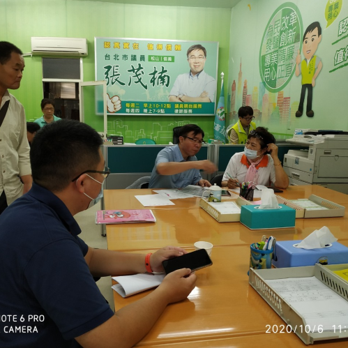張茂楠議員-信義服務處