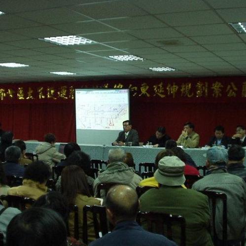 參與捷運信義線東延公聽會(12.19)