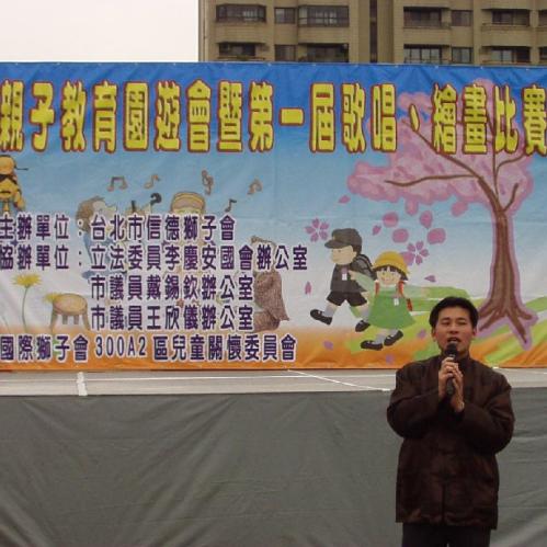 參加國父紀念館園遊會(12.20)