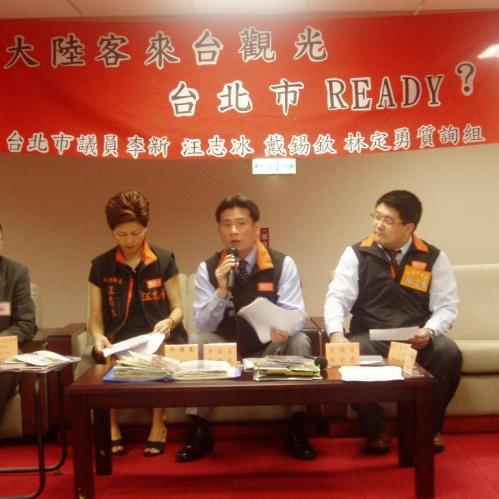 大陸人民來台旅遊記者會(05.31)