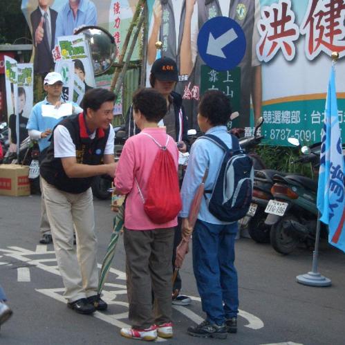 慈惠堂登山活動拜票(11.05)
