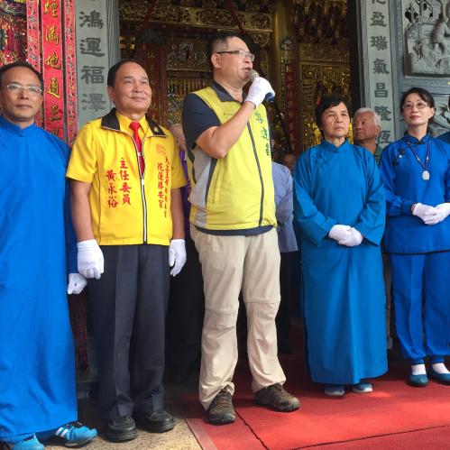 出席內湖善琴慈惠堂開堂30周年大典