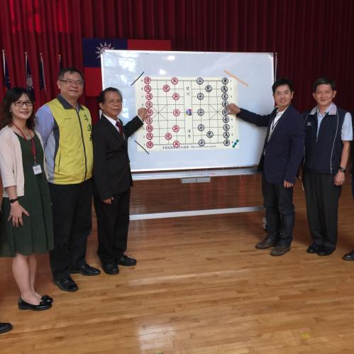 2016年象棋協會錦標賽