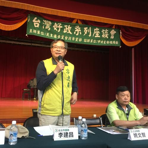 171201 出席DPP台北市黨部舉辦港湖區 台灣好政活動