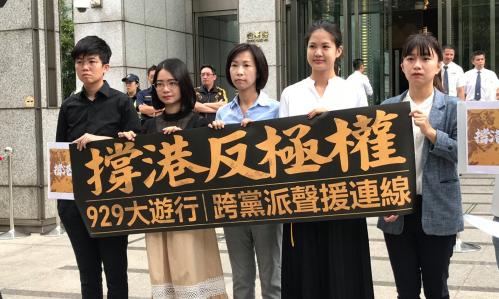 929 台港大遊行—撐港反極權前記者會